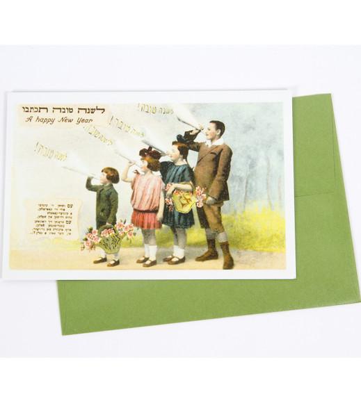 """Happy New Year/Shana Tova"" Greeting Card (yellow)"