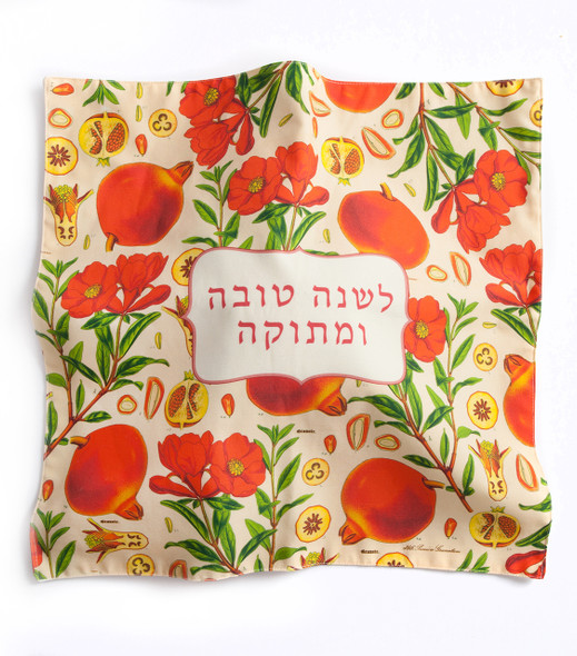 Challah Cover - Botanical Pomegranate