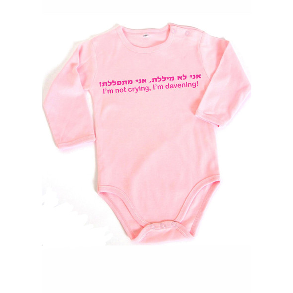 """I'm not Crying, I'm Davening"" Onesie - Girl"