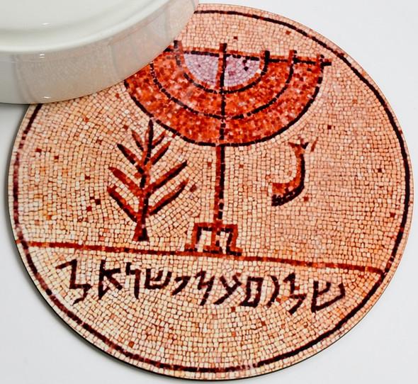 Trivet - Mosaic Menorah