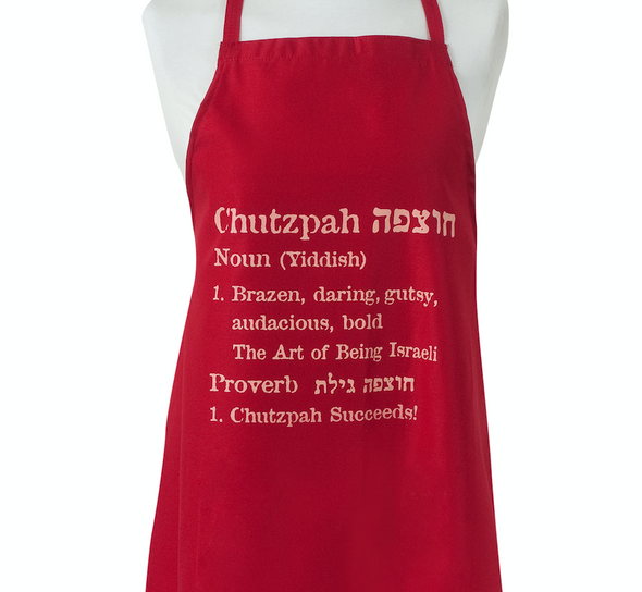 """Chutzpah"" Apron (Red)"