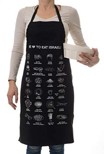 Food of Israel kosher Apron - Black