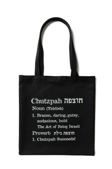 Chutzpah Black Tote