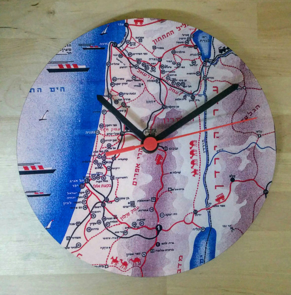 Retro Map of Israel wall Clock