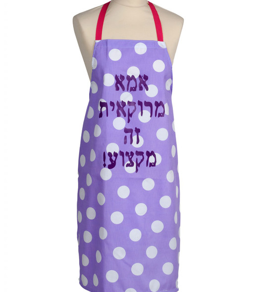 Moroccan Mother Apron - Purple