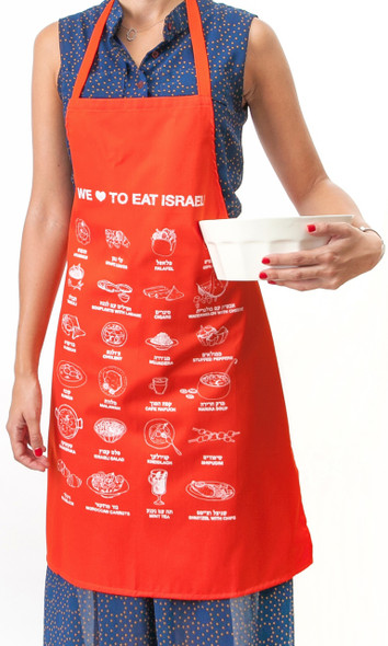 Apron - We Love Israeli Foods