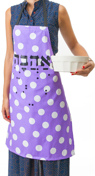 Purple Apron - 'Ahava' Love in Hebrew