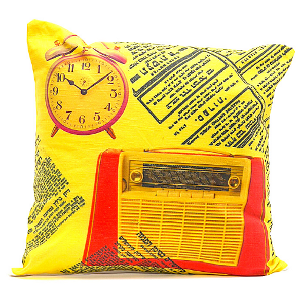 Retro Yellow Tel-Aviv - Cushion