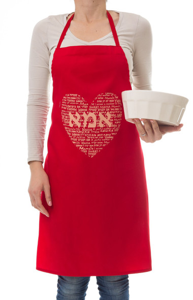 """Ima"" /Mom  Apron (Red) For Mother's Day"