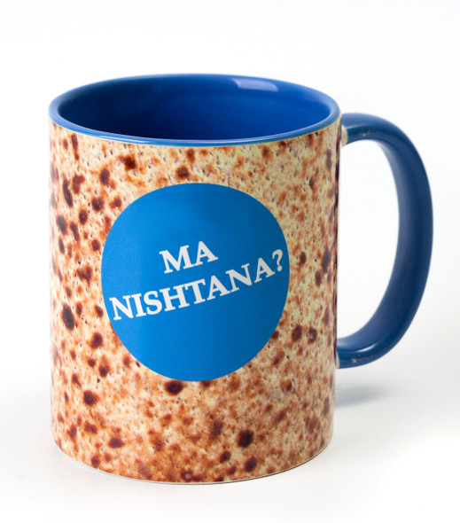 Passover cool coffee Mug - Ma Nishtana saying | Barbara Shaw Jewish Gifts
