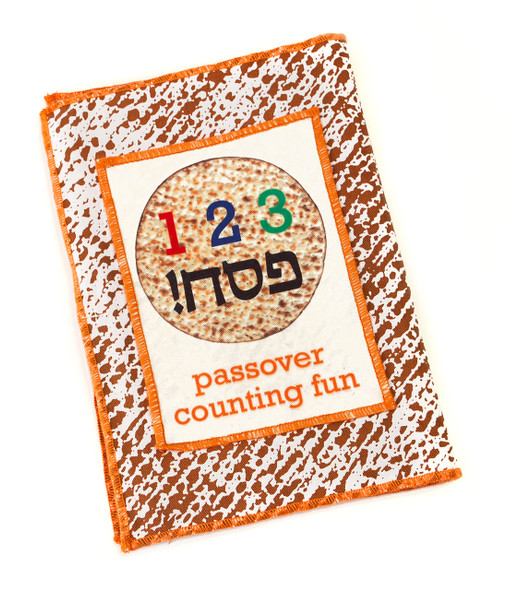 Barbara Shaw Passover kids cotton Counting Book