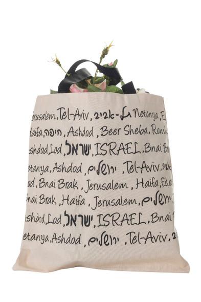 Tote Bag - Cities of Israel names