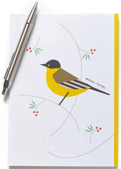 Wagtail Bird Lined Notebook