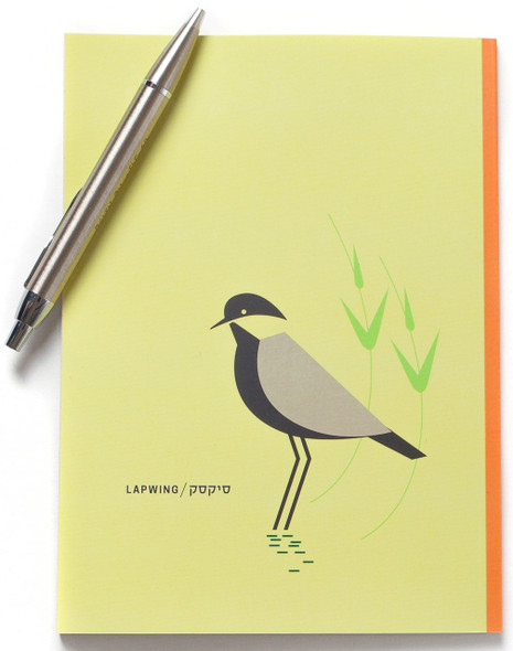 Lapwing Bird Lined Notebook