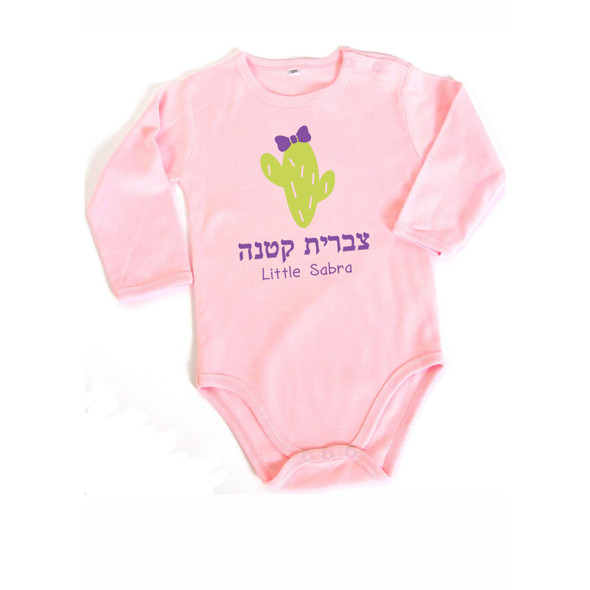 Little Sabra Pink Onesie