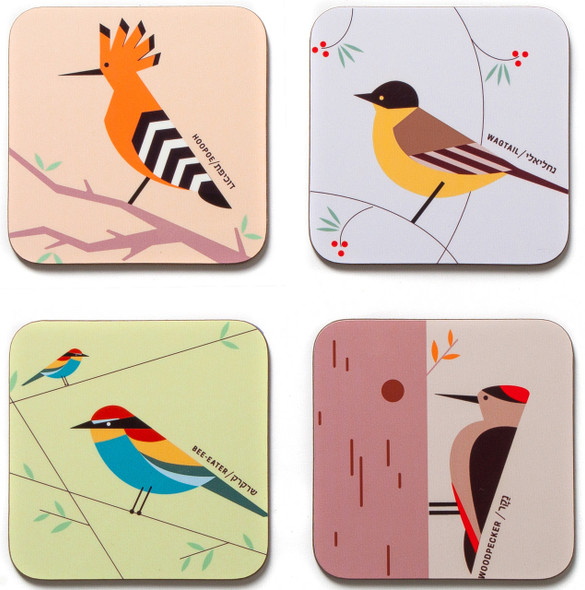 Flight of Fancy - Birds of Israel Coasters set of 4