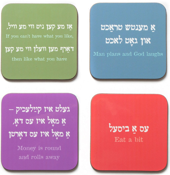 Set of 4 Coasters - Yiddish Set 2