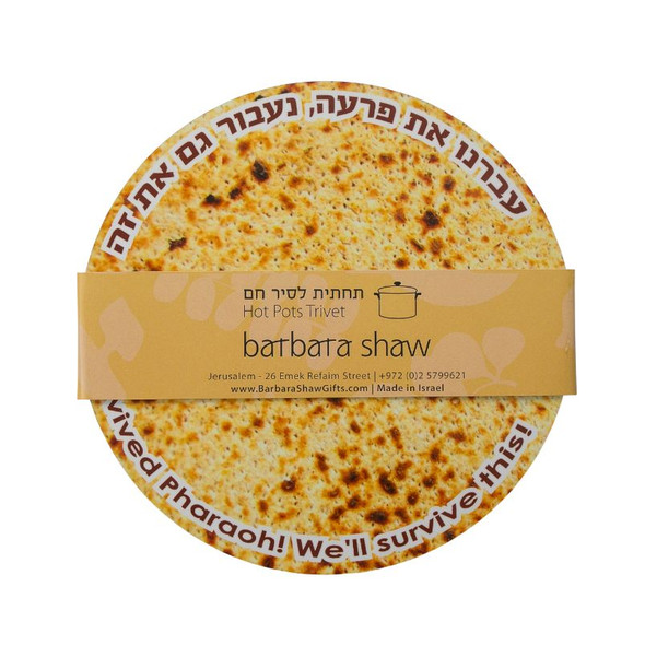 Barbara Shaw round Wooden Passover Matzah Trivet with Hebrew saying