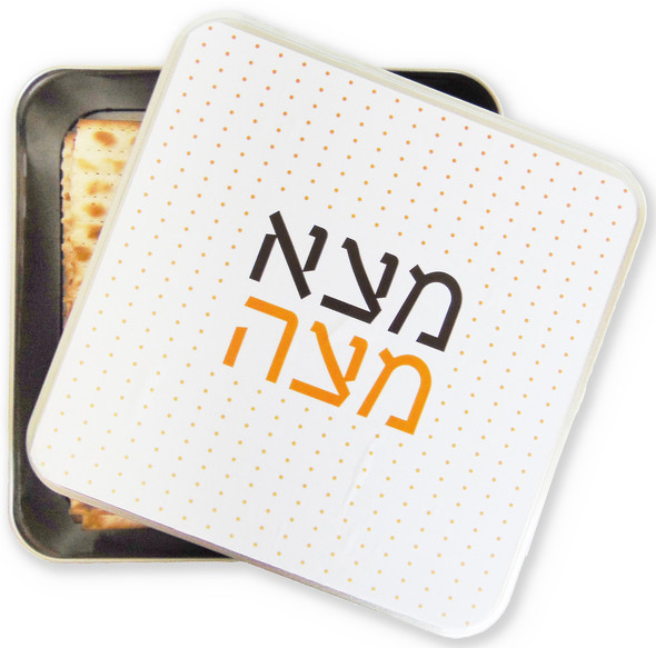 Barbara Shaw Matzah Tin design colorful matzo Storage Box
