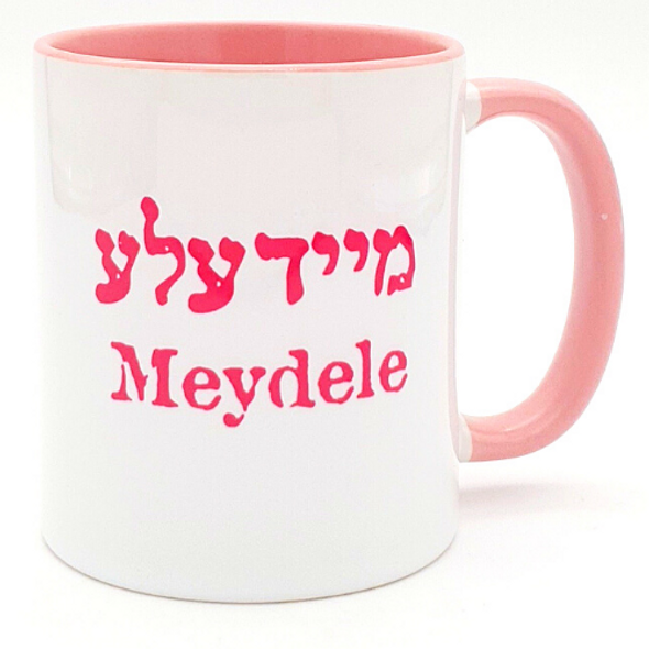 Meydele-sweet girl in Yiddish  pink coffee mug | Barbara Shaw Jewish Gifts