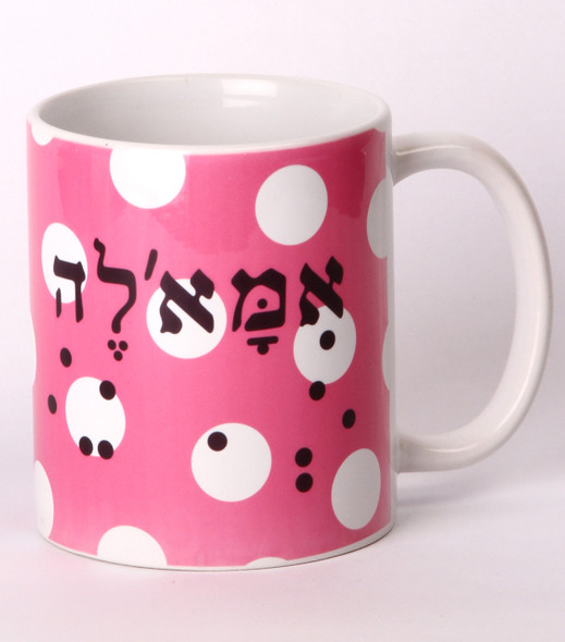Barbara Shaw's 'Ima'leh'- My Little Mom in Hebrew Pink polka dot beautiful  Coffee Mug