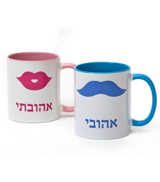 Mug: Lover's Set