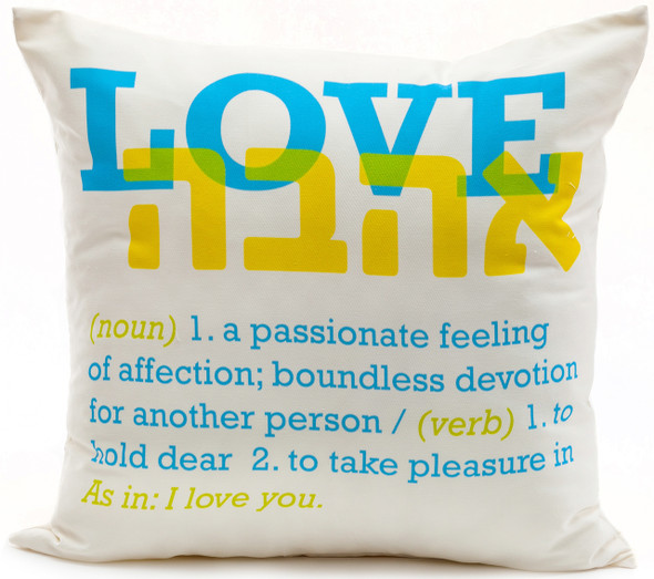 Cushion - The Definition of Love Blue