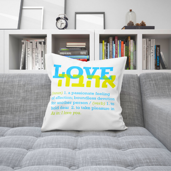 Cushion - The Definition of Love (Blue)