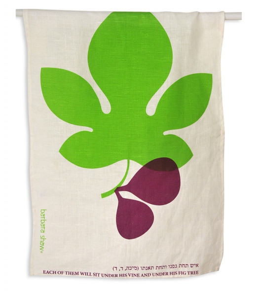 Fig Leaf Dish Towel