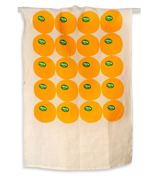 Jaffa Orange Israeli Dish Towel