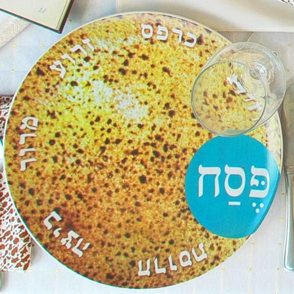 Barbara Shaw Matza print Passover Seder Plate