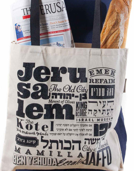 Jerusalem Streets canvas Tote Bag - White