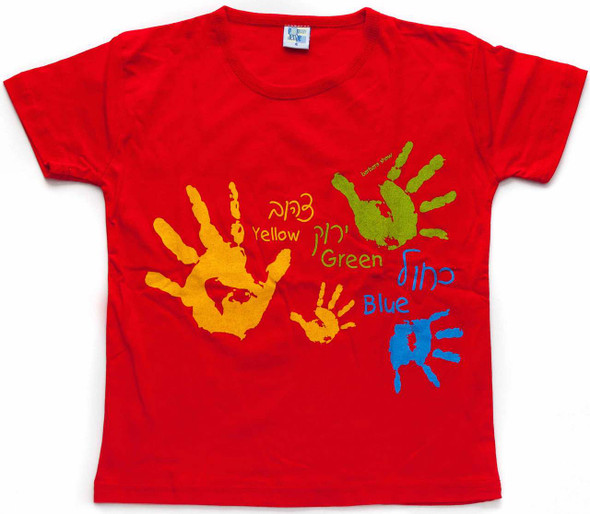 Red Children's T-Shirt - Hands and colors in Hebrew