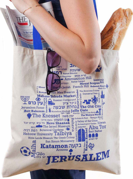 Jerusalem Word-Map Blue Ink - Canvas Tote Bag