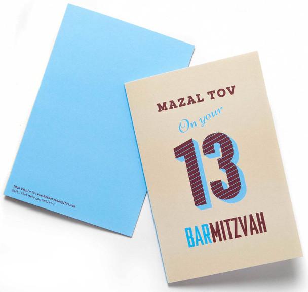 Bar Mitzvah Card English