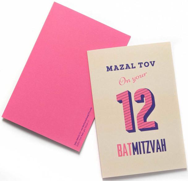Bat Mitzvah Card English