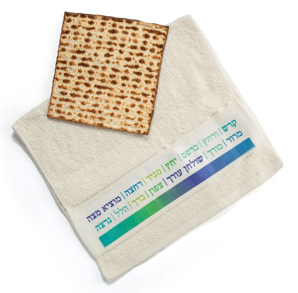 Barbara Shaw Passover Seder Hand Towel netilat yadyim towel for pesach