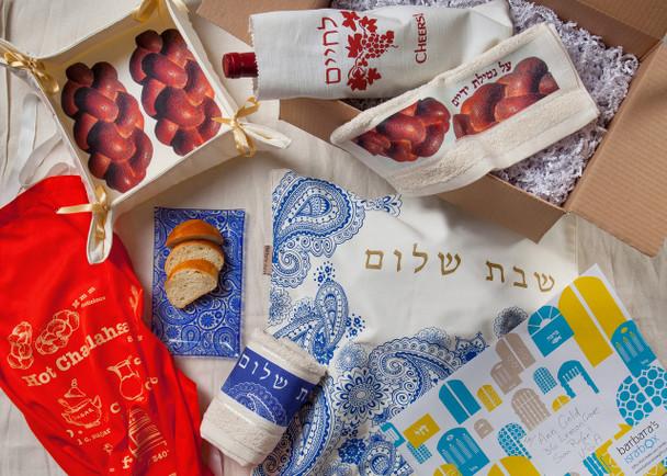 'A Wonderful Shabbat' Gift Box Made In Israel