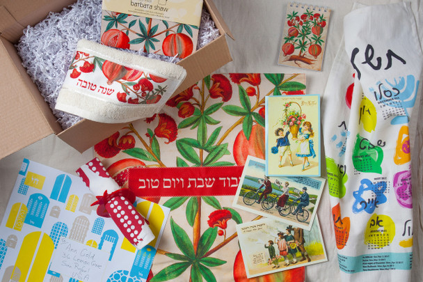 Rosh Hashana Gift Box made in Israel