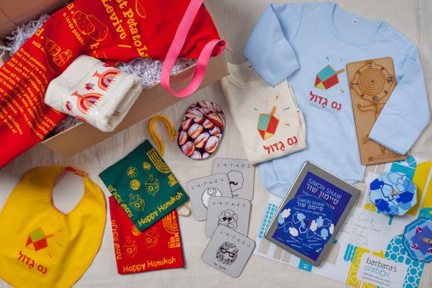 Hanukkah Gift Box made in Israel