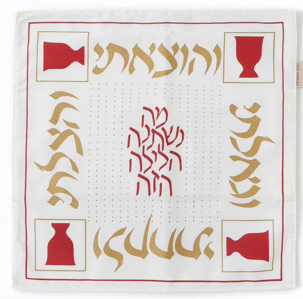 4 Cups of Freedom Matza Cover for Passover