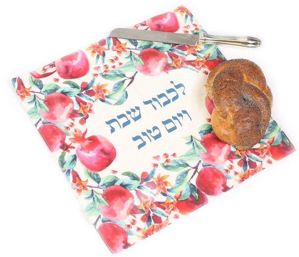 Challah Cover - Painterly Pomegranate modern challah cover