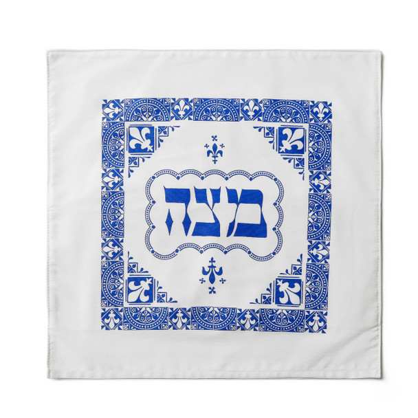 Ancient Tile Beautiful Matza Cover for passover and sedder eve