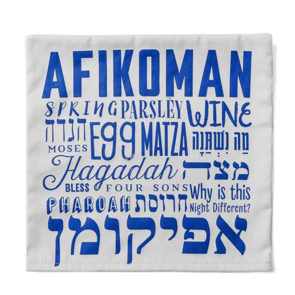 Barbara Shaw Modern Letter design Passover afikoman bag