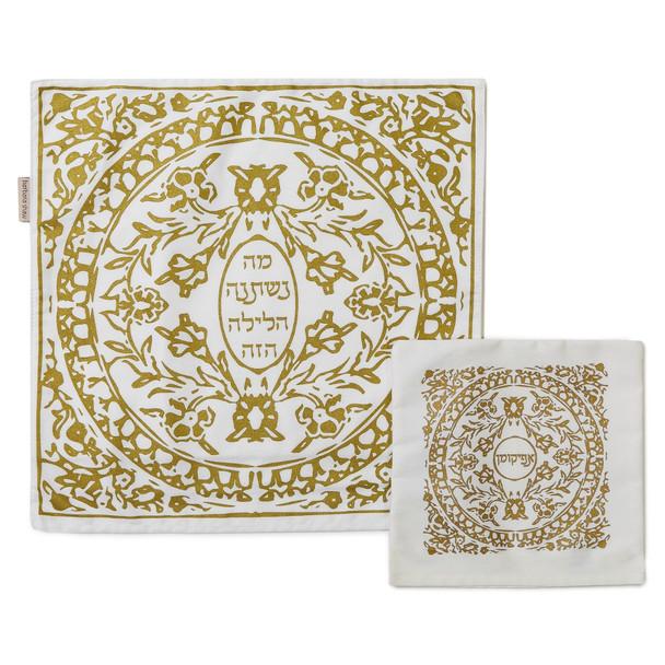 Barbara Shaw cotton Gold Mosaic themed Matza cover and afikoman set