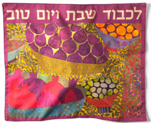 Challah Cover -Seven Species. Designed by Chanan Mazal.
