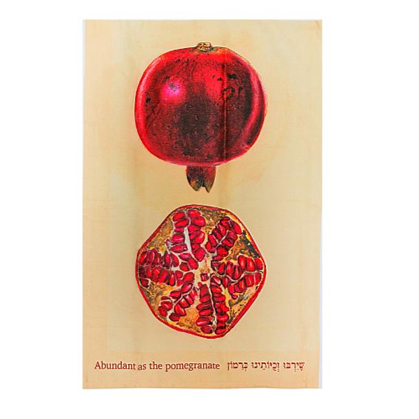 Abundant as a pomegranate Dish towel