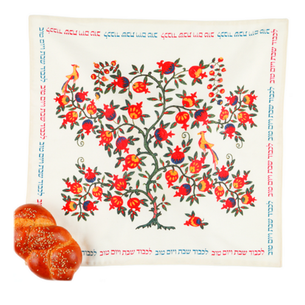 Pomegranate tree of life Uzbekistan inspired Challah cover | Barbara Shaw Gifts