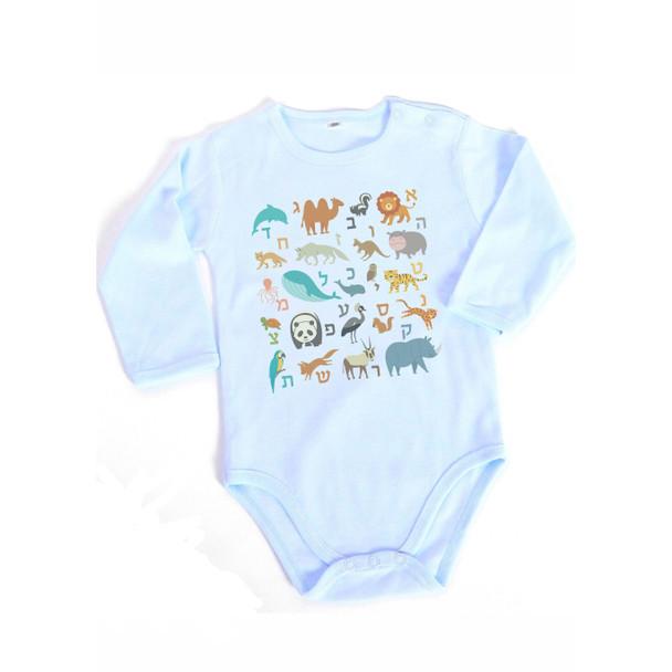 Hebrew Alphabet Jewish baby boy Onesie