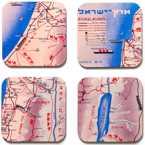 Coaster Set of 4 - Retro Map of Israel